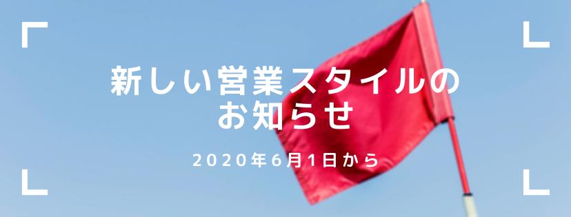 山写真スタジオFacebookカバー (1)