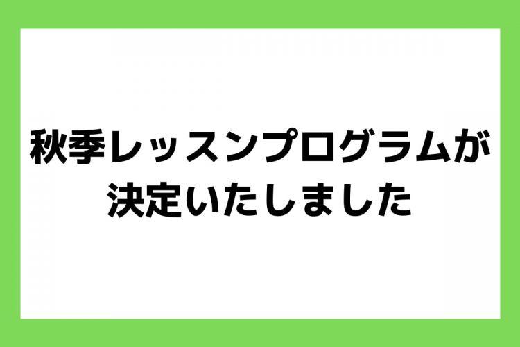 お知らせ (3)-1