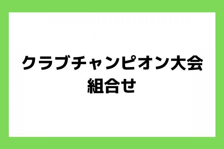 お知らせ (5)-1