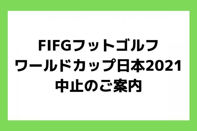 お知らせ (11)-1
