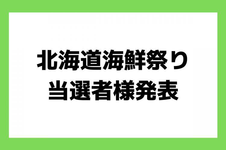 お知らせ (7)-1