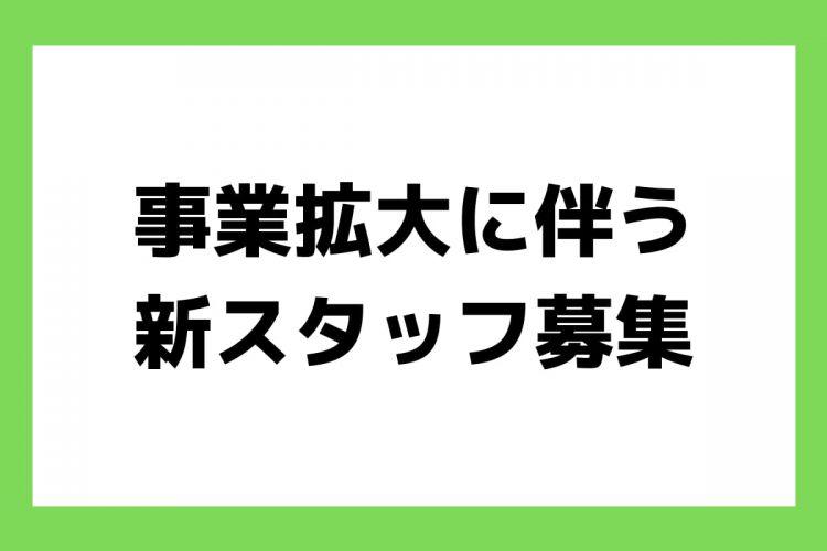 お知らせ (8)-1