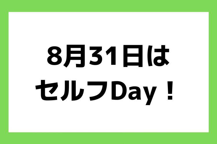 お知らせ (5)