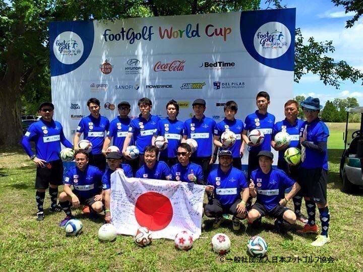 フットゴルフワールドカップ2016集合写真②